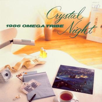 1986オメガトライブ_CrystalNight.jpg