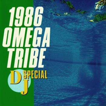 1986オメガトライブ_DJSpecial.jpg