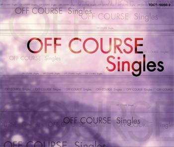 オフコース_Singles.jpg