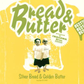 ブレッドアンドバター_SilverBread&GoldenButter.jpg