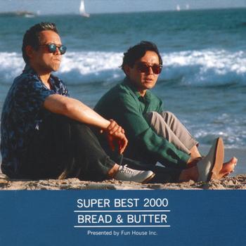 ブレッドアンドバター_SuperBest2000.jpg