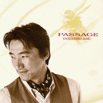 安部恭弘_Passage.jpg