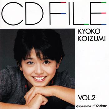 小泉今日子_CDFileVol2.jpg