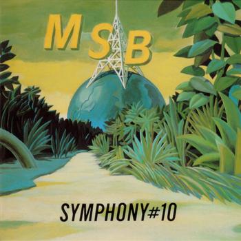杉真理_Symphony#10.jpg