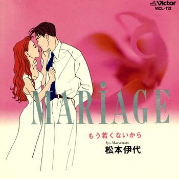 松本伊代_Mariage.jpg