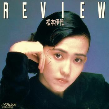 松本伊代_Review.jpg