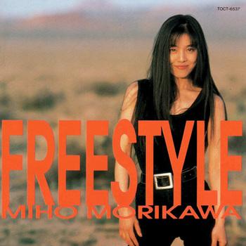 森川美穂_Freestyle.jpg