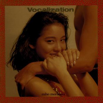 森川美穂_Vocalization.jpg