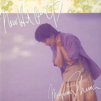 椎名恵_NewHitOnCD.jpg
