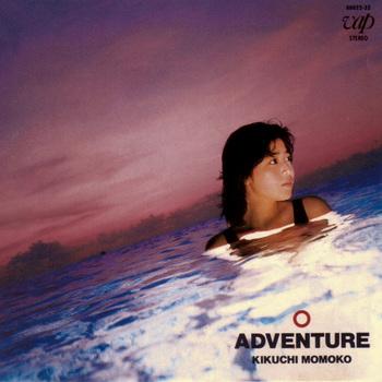 菊池桃子_Adventure.jpg
