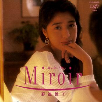 菊池桃子_Miroir.jpg