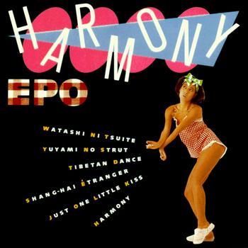 Epo_Harmony.jpg
