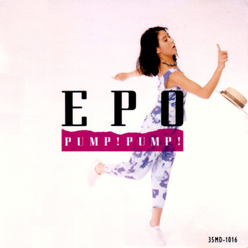 Epo_PompPump.jpg