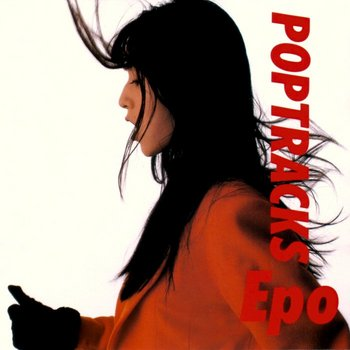 Epo_PopTracks.jpg