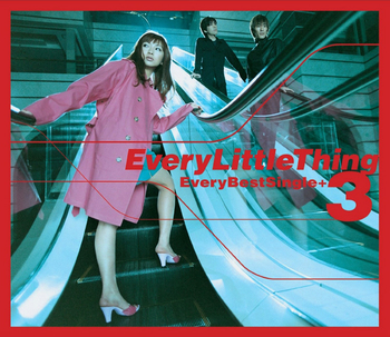 EveryLittleThing_EveryBestSingle+3.jpg