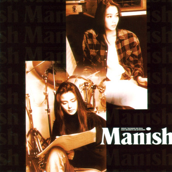 Manish.jpg