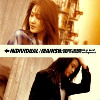 Manish_Individual.jpg