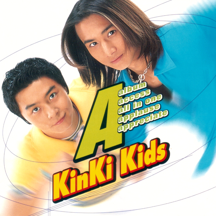 KinKi Kids / A album:音楽愛好...