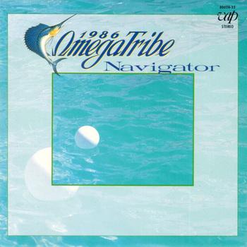 1986オメガトライブ_Navigator.jpg