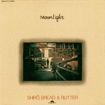 ブレッドアンドバター_Moonlight.jpg