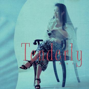 今井優子_Tenderly.jpg