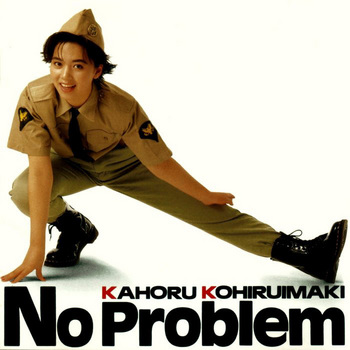 小比類巻かほる_NoProblem.jpg