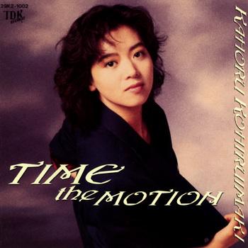 小比類巻かほる_TimeTheMotion.jpg