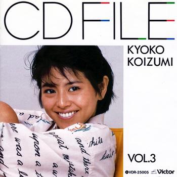 小泉今日子_CDFileVol3.jpg