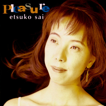 彩恵津子_Pleasure.jpg