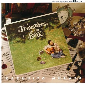 村田和人_TreasuresInTheBox.jpg